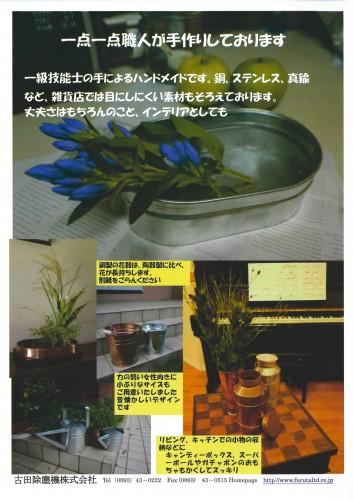 Epson_0887_1